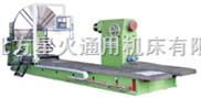 CG61200*6000/CG61250*6000/CG61315*6000-北方星火重型数控卧式车床