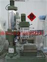 生产  鲁南ZQ3040*10系列多功能摇臂钻床