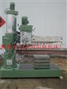 专业生产  鲁南ZQ3050*16系列多功能摇臂钻