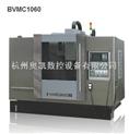 BVMC1060--立式加工中心(杭州处)
