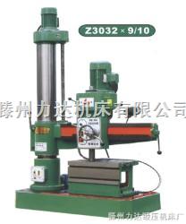 摇臂钻床3032|Z3032摇臂钻床价格|摇臂钻床型号生产厂