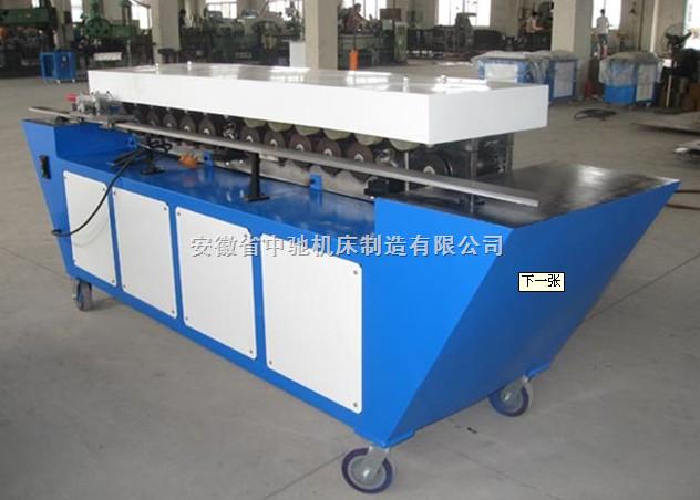 供应KTDF-12共板法兰成型机