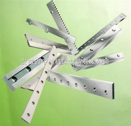 供应上海剪板机刀片,其他刀具