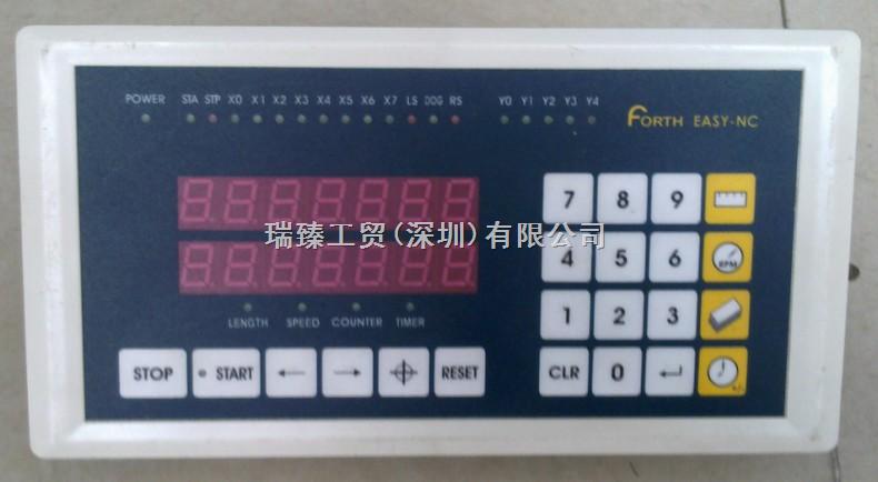 单轴控制器