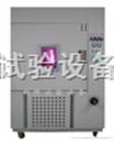 河北邢台氙灯耐气候试验箱