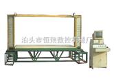 河北切割机,全自动保温板造型切割机
