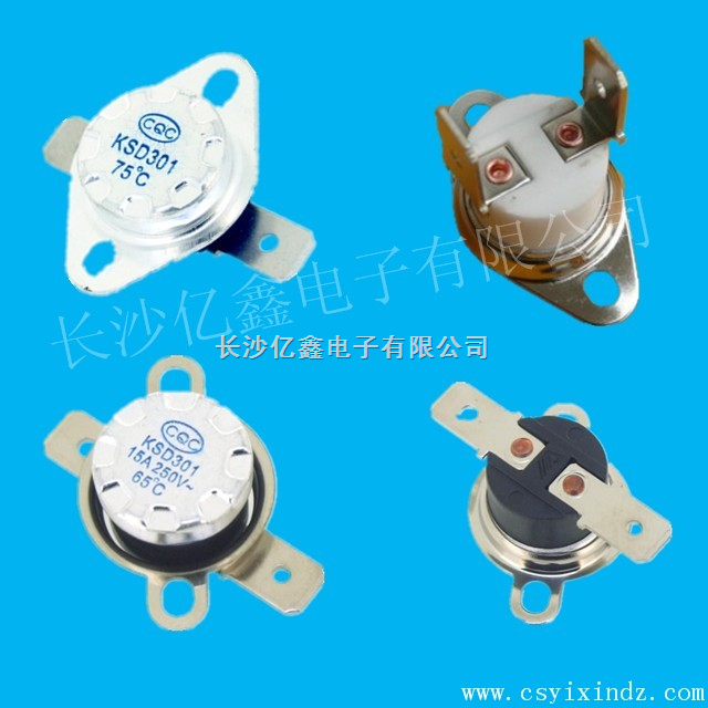 KSD301温控开关,突跳式温控器,KSD温度开关