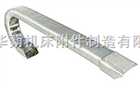 齐全线缆保护JR-2型矩形金属软