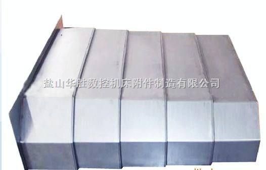 淮南防护罩厂,钢板防护罩,风琴防护罩,盔甲防护罩,拖链专业厂制造淮南