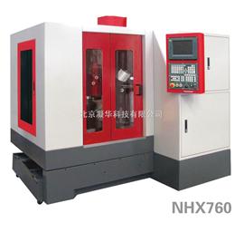 NHX系列高速雕铣机