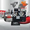 离心泵原理 CHL型不锈钢轻型多级离心泵