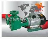 FPZ型塑料自吸泵,自吸排污泵(自吸污水泵)