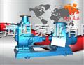 ZX型自吸离心泵(自吸清水泵)