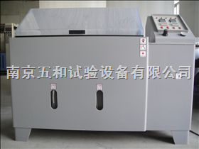 盐雾箱【YWX-250 】盐雾试验箱