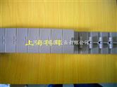 供应工程塑料链板