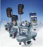 激光同轴度检测仪 涡轮机隔板同轴度校准仪