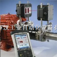 Hamar Laser激光对中仪S-670