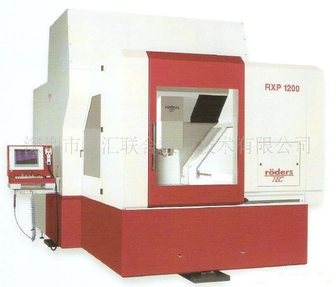 RXP1200高精度高速加工中心