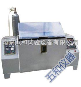 江苏镇江二氧化硫气体腐蚀试验箱