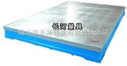 铸铁划线平台-长河铸业畅销铸铁平板
