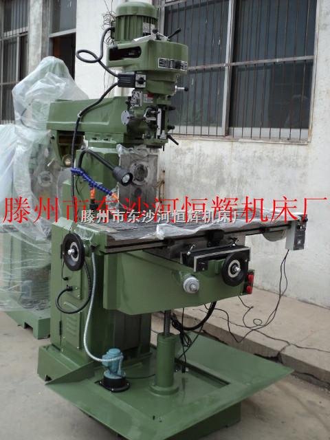 生产 供应鲁南ZX6328P台湾高速炮塔铣床