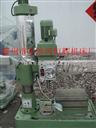 生产ZQ3032系列多功能摇臂钻床