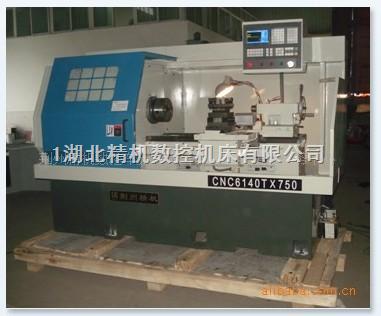 厂家CNC6140T-750数控车床