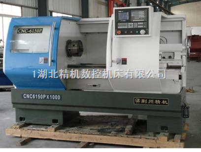 厂家CNC6150S-1000数控车床