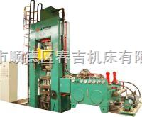 粉末制品油压机