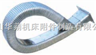 齐全HS方形移动金属软管规格/线缆保护软管