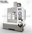 供应台湾永进VMC650加工中心线轨加工中心VMC650电脑锣