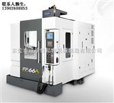 供应台湾永进FP66A钻攻中心线轨加工中心FP66A钻孔攻牙机