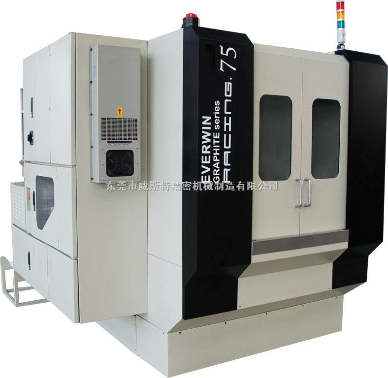 供应VMC750高速加工中心线轨机电脑锣线轨加工中心