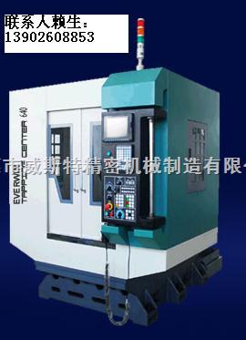 供应线轨加工中心VMC650钻攻中心,VMC650高速钻孔攻牙机,电脑锣