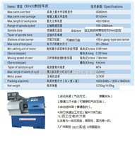 供应广州南方机床CK6432数控车床CK6432电脑车床刀塔式车床