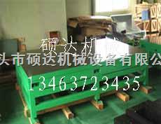 供应铸铁平板 基础平板