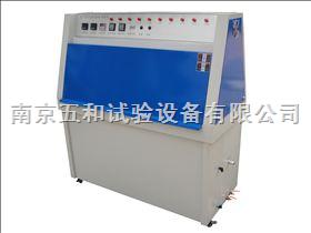 新型商丘紫外光老化试验箱