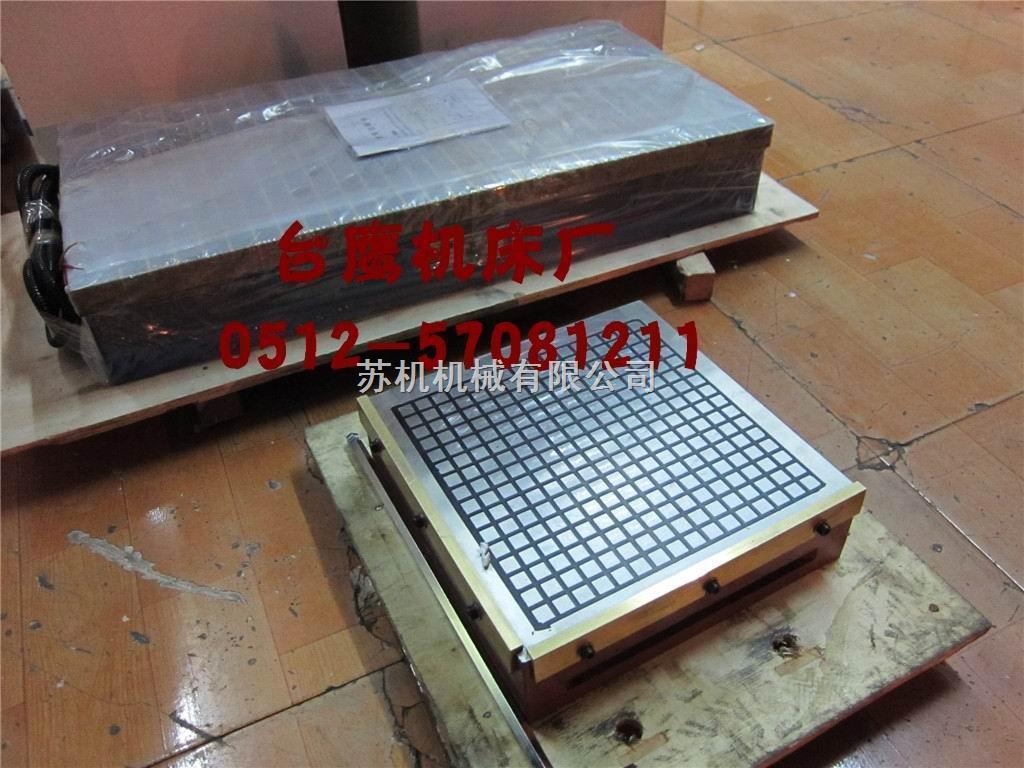 磨床电磁吸盘___中国机床商务网