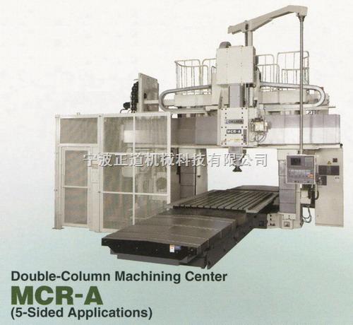 MCR-A系列龙门式五面体加工中心