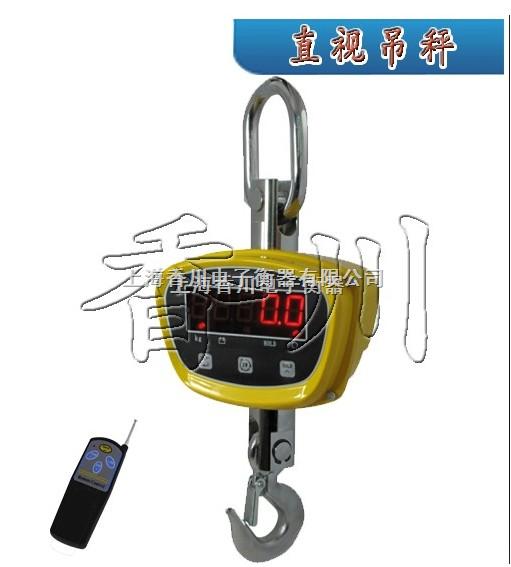 电子吊秤(300kg-3000kg)