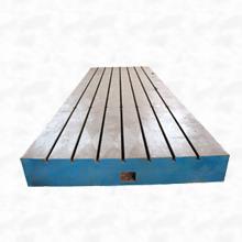 铸铁基础平板(平台)
