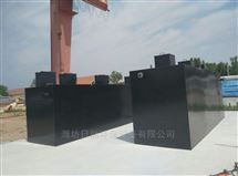 RLHB-AO青海省地埋式一体化污水处理