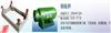 SCS电子钢瓶称供应◆1吨电子钢瓶称◆2T电子钢瓶秤价格