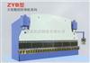 ZYB型大型数控折弯机