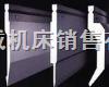 四川数控折弯机模具