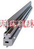 天福JB23系列开式可倾(冲床)合肥16T压力机价格