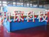 山西液压剪板机价格8*4000数控剪板机价格