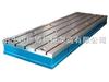 焊接平台 铸铁焊接平台 焊接铸铁平台