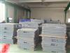 SCS电子地磅×3吨电子地磅秤×5吨电子磅