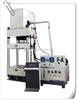 三梁四柱液压机丨液压机械设备液压机YQ32-100